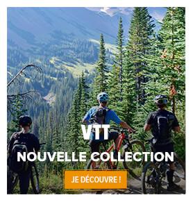 Découvrez notre section VTT!
