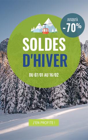 C'est les Soldes d'Hiver chez Snowleader : jusqu'à -70% supplémentaires !